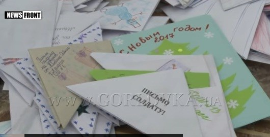 От школьников получили открытки к праздникам горловские боевики