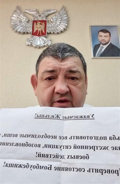 Жителей Горловки призвали быть готовыми к боевым действиям. Вот что сказал местный мэр