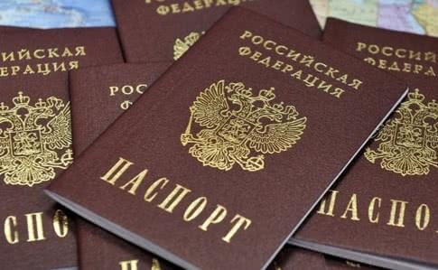 МВД начало выдачу российских паспортов жителям «ЛДНР»