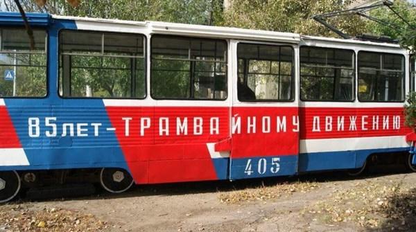 В Горловке сотрудники ТТУ восстановили и выпустили на линию отремонтированный трамвай
