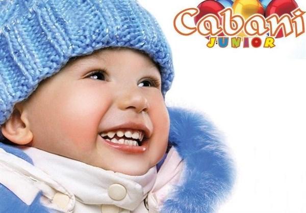 Новый онлайн-конкурс: пришли фото своего ребенка – выиграй  фотосессию от магазина CABANI JUNIOR