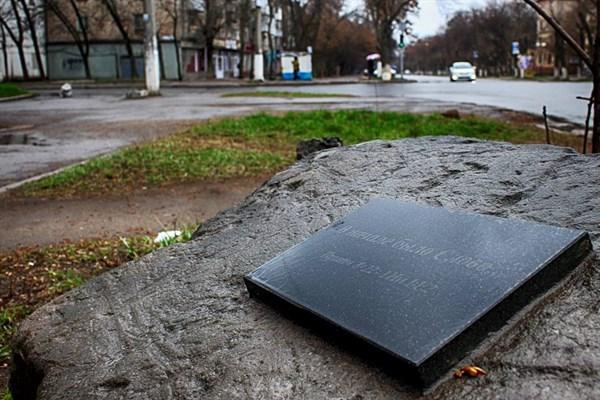 Блогер из Горловки делает фотоколлекцию памятников. Вот что у него получилось