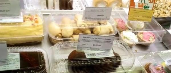 """Магазин """"Авоська"""" в Горловке: жительница показала цены на сыр, молочную продукцию и алкоголь"""