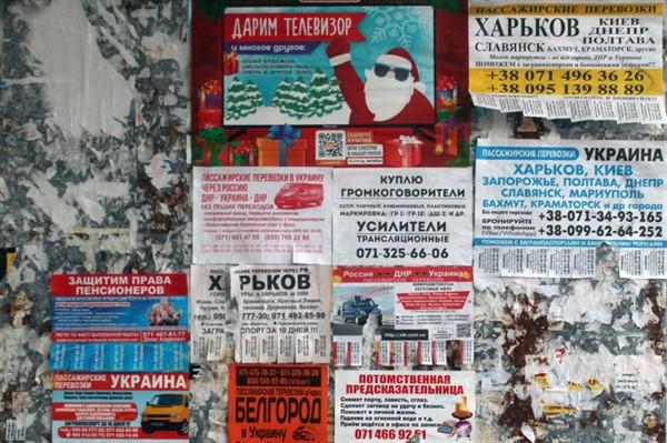 Как из Горловки выехать в Украину и РФ и сколько стоит поездка