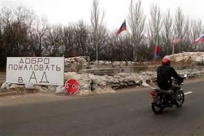 На блокпосту в Горловке умер 63-летний мужчина