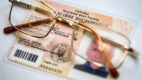 Как получить не выплаченную пенсию умершего родственника и есть ли шанс. Объяснили в Donbass SOS