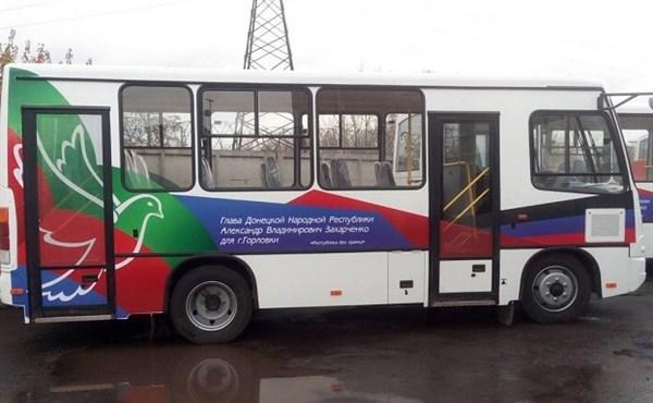 В Горловке появились именные автобусы от лидера боевиков Александра Захарченко
