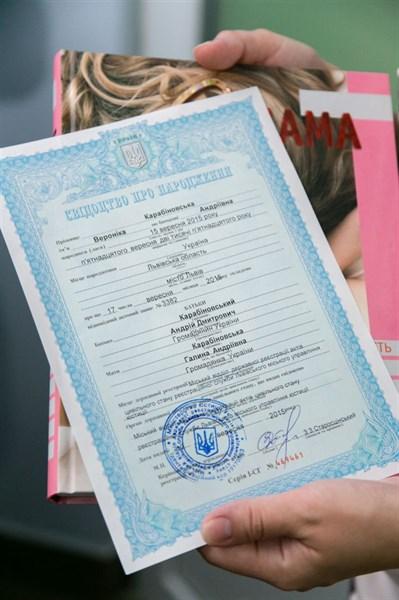 В Украине до сих пор не признают справки о фактах рождения и смерти, выданные в «ДНР/ЛНР»