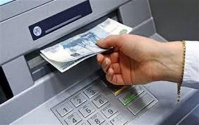 В Горловке местный житель снимал с карты банка группировки «ДНР» деньги умершей матери
