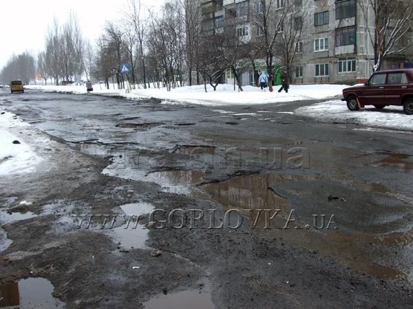 В Горловке ремонтируют дорогу по улице Беспощадного
