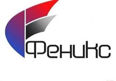 """Мобильный оператор """"Феникс"""" не работает в Горловке в связи с большим количеством звонков"""