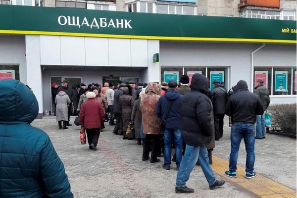 Жителям Донбасса до конца сентября нужно пройти идентификацию в «Ощадбанке»