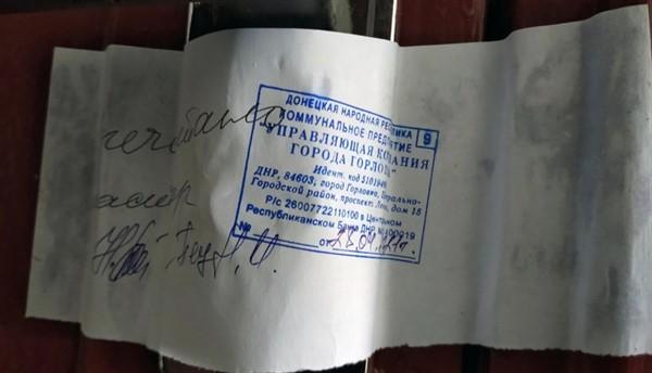 """В Горловке власти """"ДНР"""" вскрыли и опечатали квартиру без владельцев. Что происходит - непонятно"""