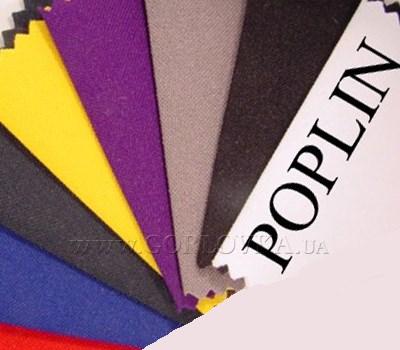 Ткань для пошива красивой и качественной  одежды