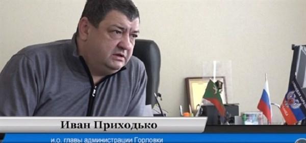 """В оккупированной Горловке привыкли к мирной жизни - мэр города от """"ДНР"""""""