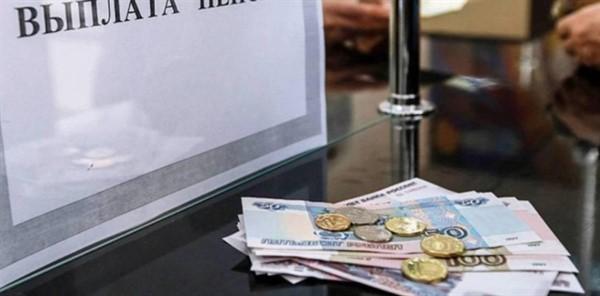"""""""ДНР"""" заявила о повышении пенсий, соцпособий и зарплат бюджетникам с первого июля"""