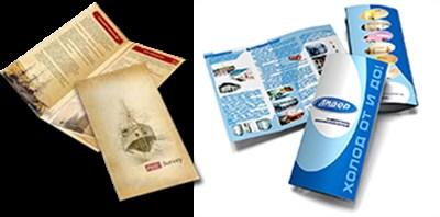 Буклеты в рекламной компании: на что нужно обратить внимание