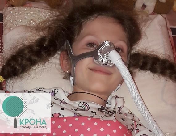 Девятилетняя горловчанка Полина Козенкова живет в Харькове и борется за жизнь. Ей нужна операция в Германии