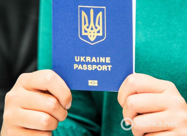 Где можно оформить биометрический  загранпаспорт в Донецкой области