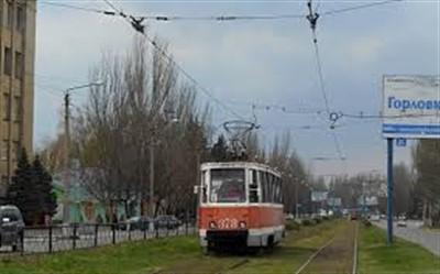 С первого по второе июня в Горловке трамвай №8 изменит маршрут