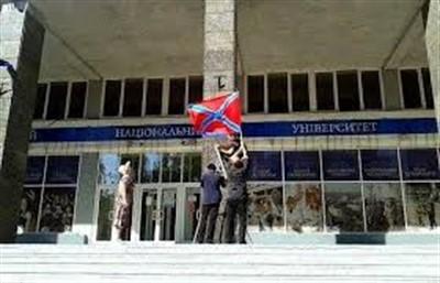 """В """"ДНР"""" с 16 ноября часть студентов вышли на очное обучение. Но уже начали писать заявления на """"удаленку"""""""