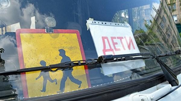 В Горловке обстрелян школьный автобус