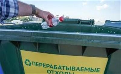 100 тысяч гривен на поддержку экологических инициатив на Донбассе: ООН объявили о гранте