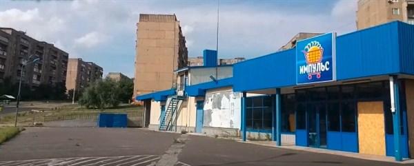 """Спальный район Горловки: оживление только возле магазина """"Авоська"""""""