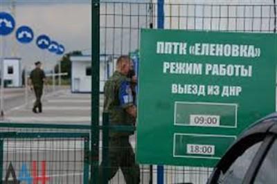 """31 июля """"ДНР"""" откроет блокпост """"Еленовка"""" для въезда и выезда людей"""