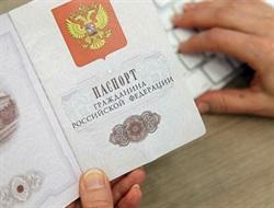 Российские паспорта в ДНР/ЛНР: на каких условиях и кто может получить документ с трехглавым орлом