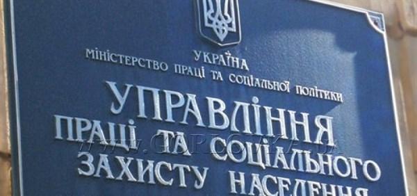 Переселенке из Горловки, получавшей пособие, насчитали 38 тысяч, которые необходимо вернуть государству