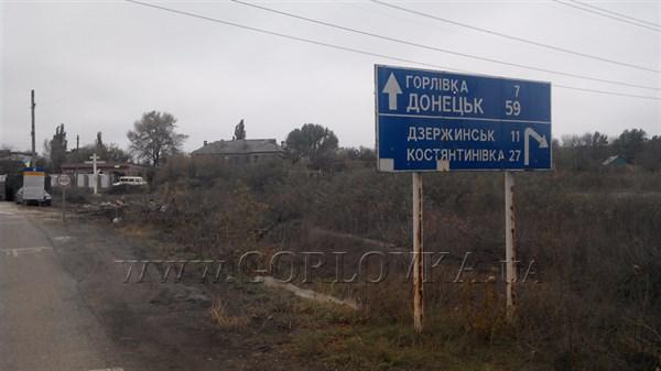 Путь домой: что изменится после переноса пункта пропуска из Зайцево на Майорск