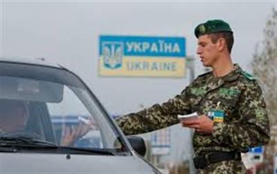 Штраф за незаконное пересечение границы через Россию в Украину: как его избежать