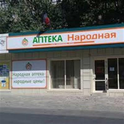 Масок, парацетамола, дезинфекторов и градусников нет: что происходит в Донецке