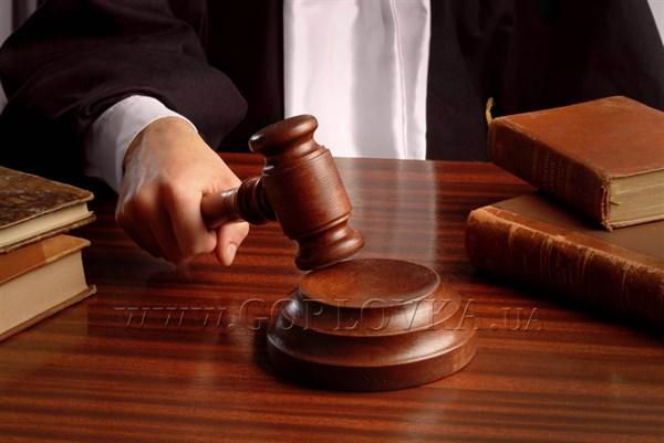 Рада уволила судью, который обстрелял изавтомата собственных родственников