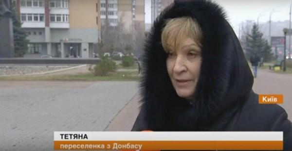 """Печать """"ДНР"""" на документах. Горловчанка-переселенка не может доказать в Украине свой трудовой стаж"""