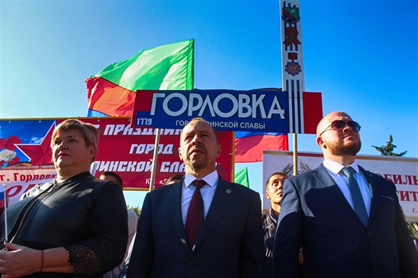 В Горловке отпраздновали день города (ФОТОРЕПОРТАЖ)