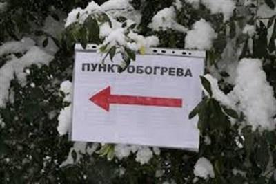 В Никитовском районе Горловки работают пункты обогрева для горожан