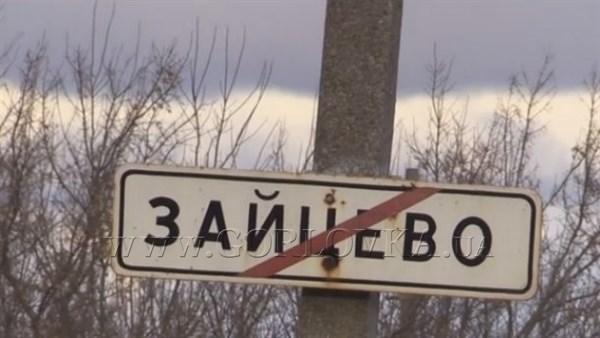 В Горловке кончался от травм, полученных при обстреле, житель поселка Зайцево