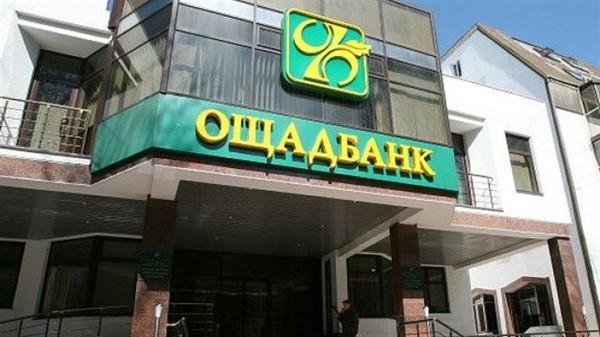 """Украинские пенсии для жителей """"ДНР"""" и """"ЛНР"""": что с ними происходит и когда их можно снять"""