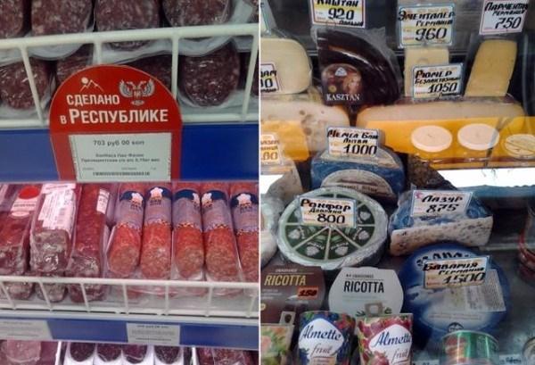 В Горловке местные жители жалуются на просроченную продукцию в магазинах