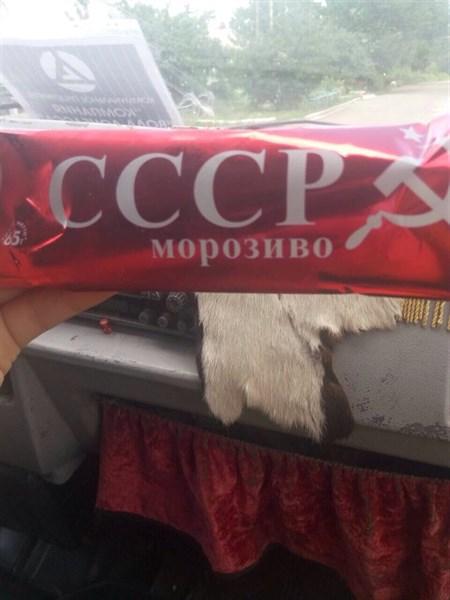 """В Горловке продают мороженое с названием """"СССР"""""""