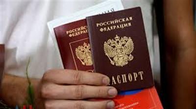 """115 тысяч жителей самопровозглашенной """"ДНР"""" получили гражданство РФ. Еще 142 тысячи в ожидании"""