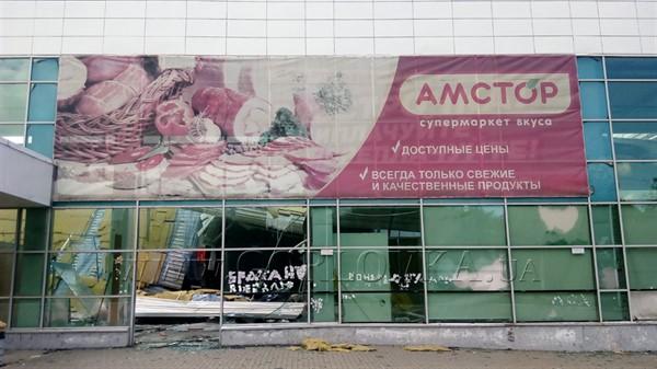 """Внутри разграбленного """"Амстора"""": как выглядит крупнейший горловский супермаркет при """"ДНР"""" (ФОТОРЕПОРТАЖ)"""