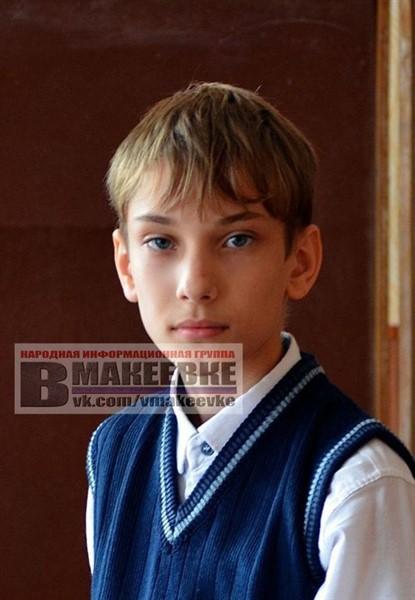 В Макеевке ищут семиклассника. Он ушел утром в школу и до сих пор о нем нет известий