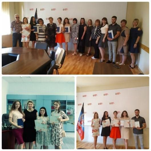 Студенты иняза оккупированной Горловки получили дипломы Смоленского университета