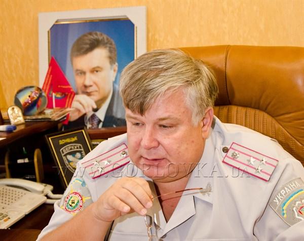 Любовь к Гаранту: в кабинете начальника горловской милиции сразу два портрета президента Виктора Януковича (ФОТО и ВИДЕПРИЗНАНИЕ)