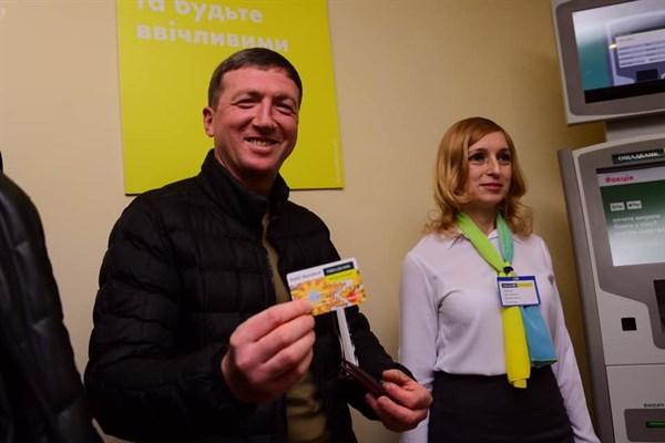 В украинском Зайцево открыли первое отделение Ощадбанка