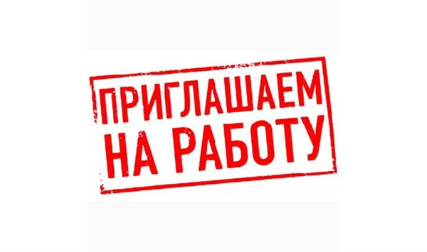 Работа в Горловке: есть вакансии фельдшера, водителей и сварщиков. А еще ищут поваров на лето в Крым
