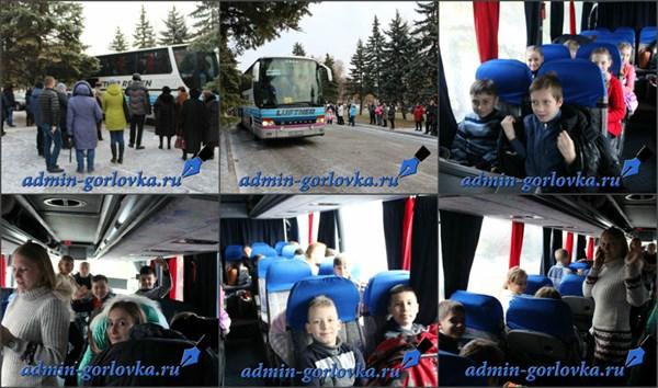Горловских школьников отправили в Рязань на оздоровление